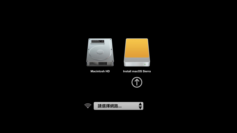 選擇開機硬碟
