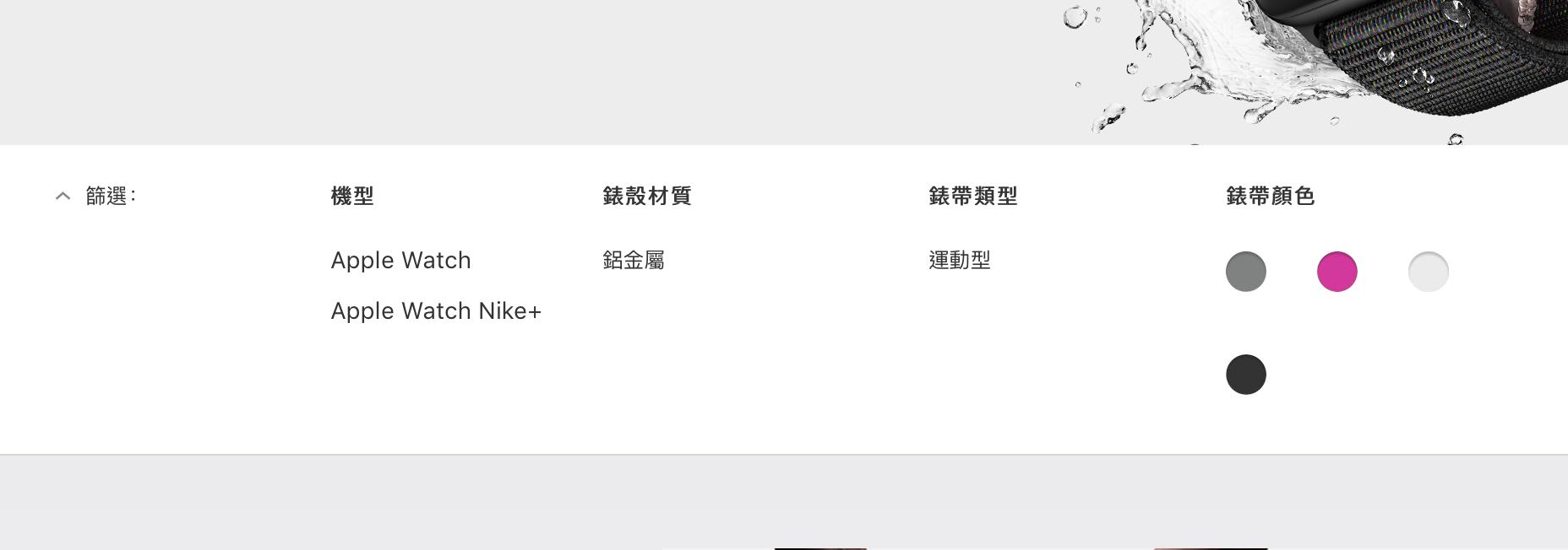 不鏽鋼台灣暫不販售