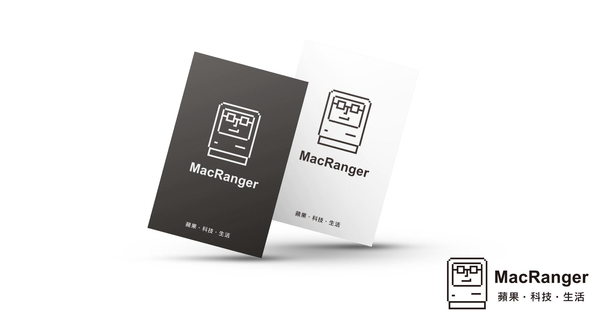 MacRanger