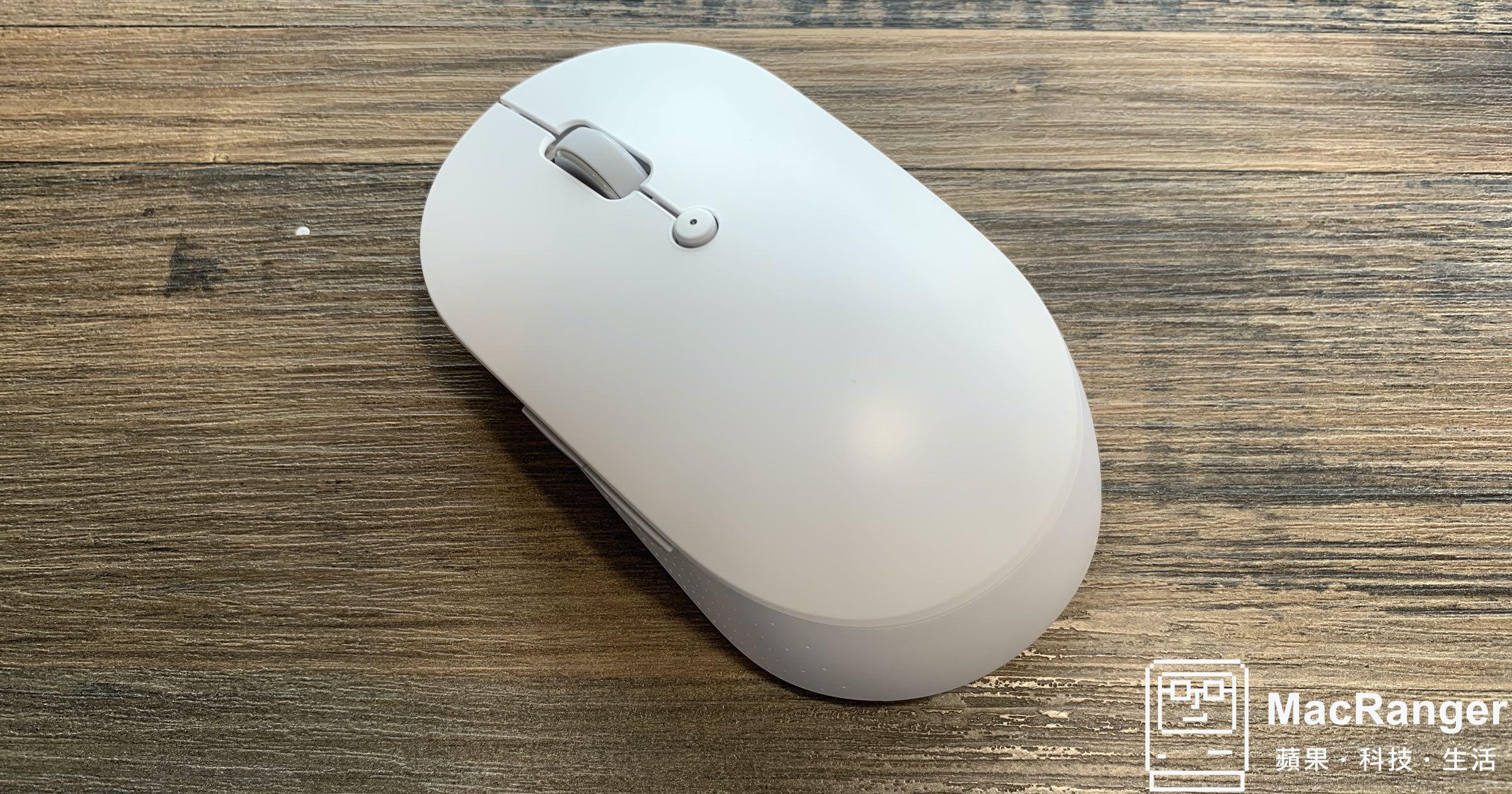 小米無線靜音滑鼠